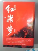 book001.jpg