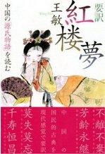 book003のサムネール画像